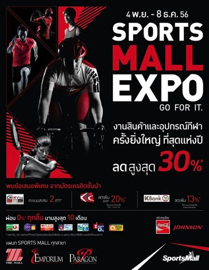 Promotion Sports Mall Expo 'Go For It' Sale up to 30% off