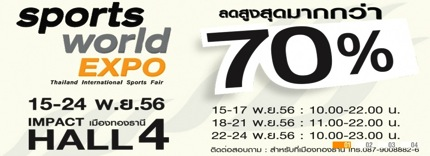Promotion SportsWorld Expo 2013 Sale up to 70 off