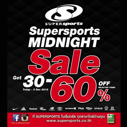 Promotion SuperSports Midnight Sale Dec.2013 up to 60%