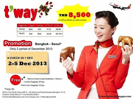 Promotion T'way 2013 December Special Fly to Seoul Only 8,500.-