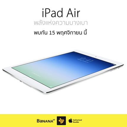 ipad-air-wifi-thai by banana it