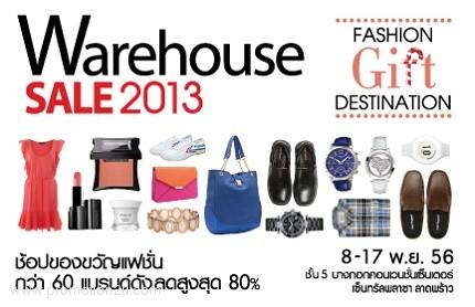 promotion2u_Cmg_warehouse_ banner