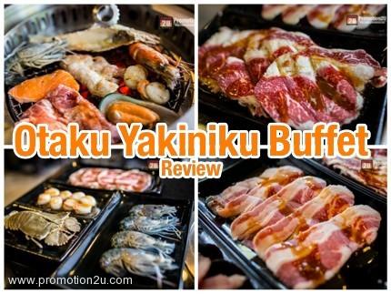 โปรโมชั่นชวนชิม#19 รีวิวบุฟเฟ่ต์ปิ้งย่าง Otaku Yakiniku Buffet