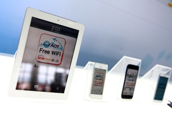 Free Internet Wi-Fi at Airport AOT Free WiFi by TrueMove H