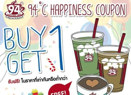 Promotion 94°Coffee Happiness Coupon Buy 1 Get 1 Free