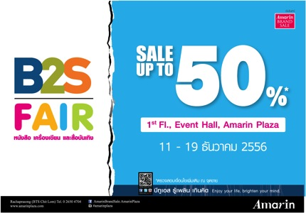 Promotion Amarin Brand Sale: B2S Fair 2013 Sale up to 50% off