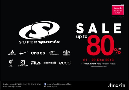 Promotion Amarin Brand Sale: Supersports Sale up to 80% off