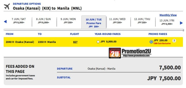 Promotion Cebu Pacific Give Low on Christmas Day Started 25 Php Full Price KIX