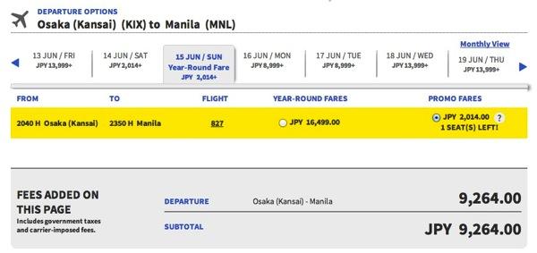 Promotion Cebu Pacific January Juan Started 20.14 Php KIX-MNL