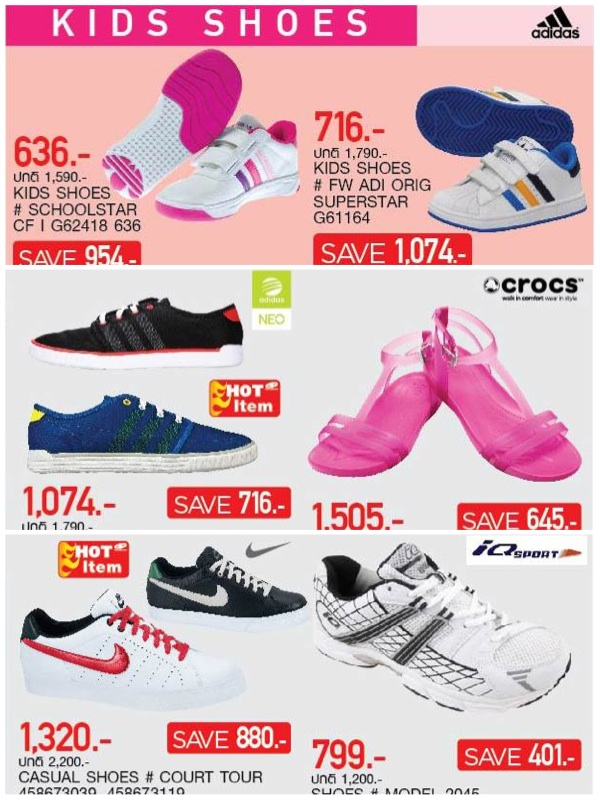 Promotion Central Ladprao Shoe Show 2013 by Supersports  Sale up to 60% off P2