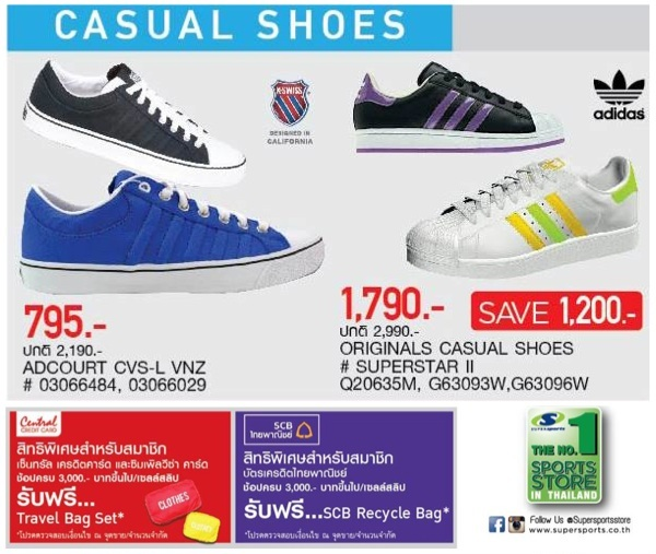 Promotion Central Ladprao Shoe Show 2013 by Supersports  Sale up to 60% off P3