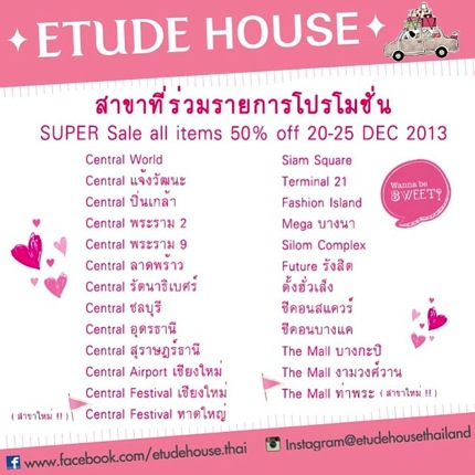 etude house stand alone shop 1