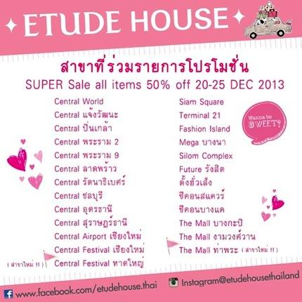 โปรโมชั่น Etude House Super Sale ลด 50% ทุกชิ้น ทั้งร้าน (ธค.56)