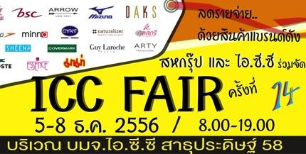 Promotion ICC Fair 14
