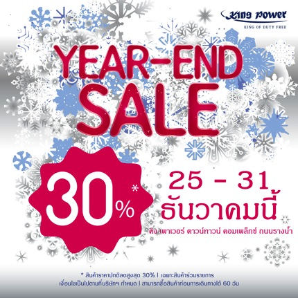 Promotion King Power Year-End Sale 30% off @ King Power Downtown Complex Rangnam