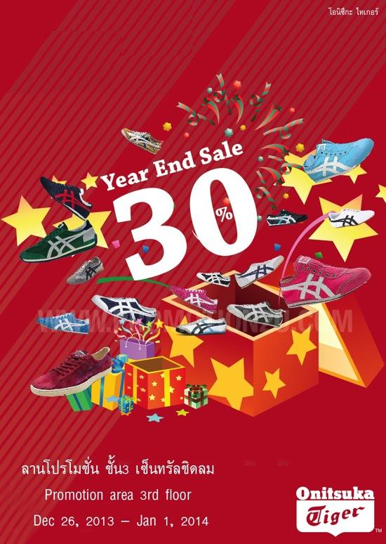 โปรโมชั่น Onitsuka Tiger Year End Sale ลดสูงสุด 30%