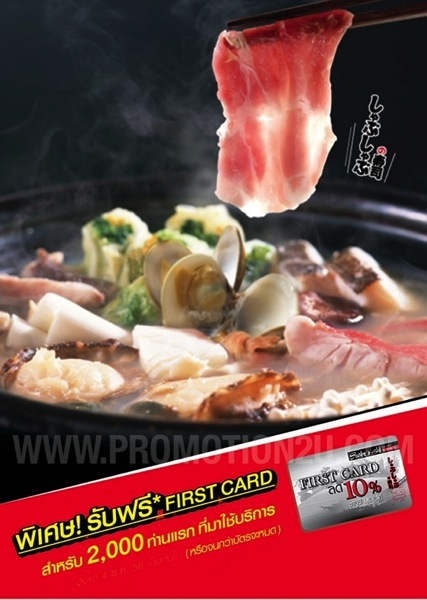 Promotion-Shabushi-Buffet-New-Branches-Free-First-Card-Save-10.jpg