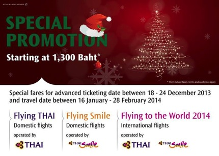 Promotion Thai Airways Fly to The World 2014
