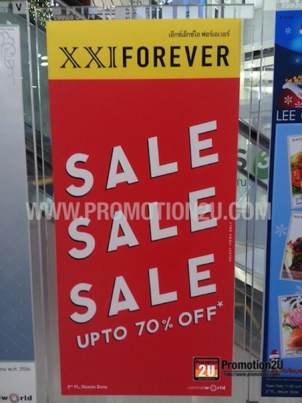 โปรโมชั่น XXI Forever Sale 2013 ลดสูงสุด 70% (ธค.56)