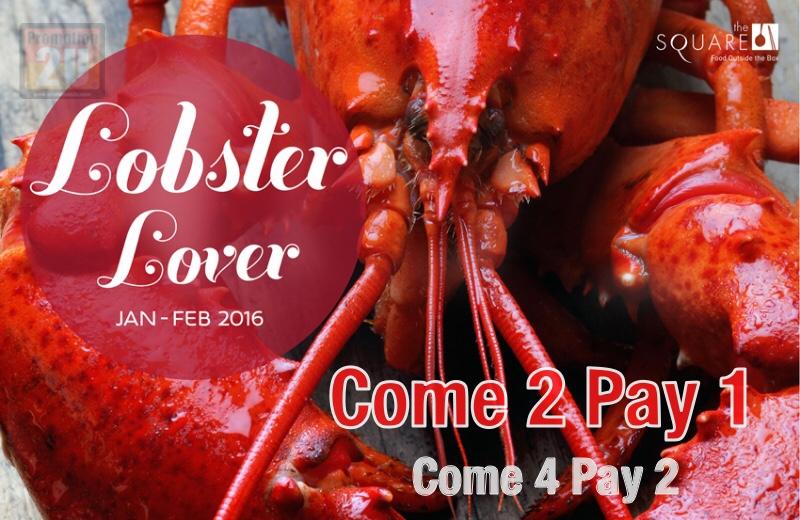โปรโมชั่นมา  2 จ่าย 1 กับบุฟเฟ่ต์นานาชาติ+ล็อบสเตอร์เมนู Lobster Lovers ที่ The Square โรงแรมโนโวเทล เพลินจิต