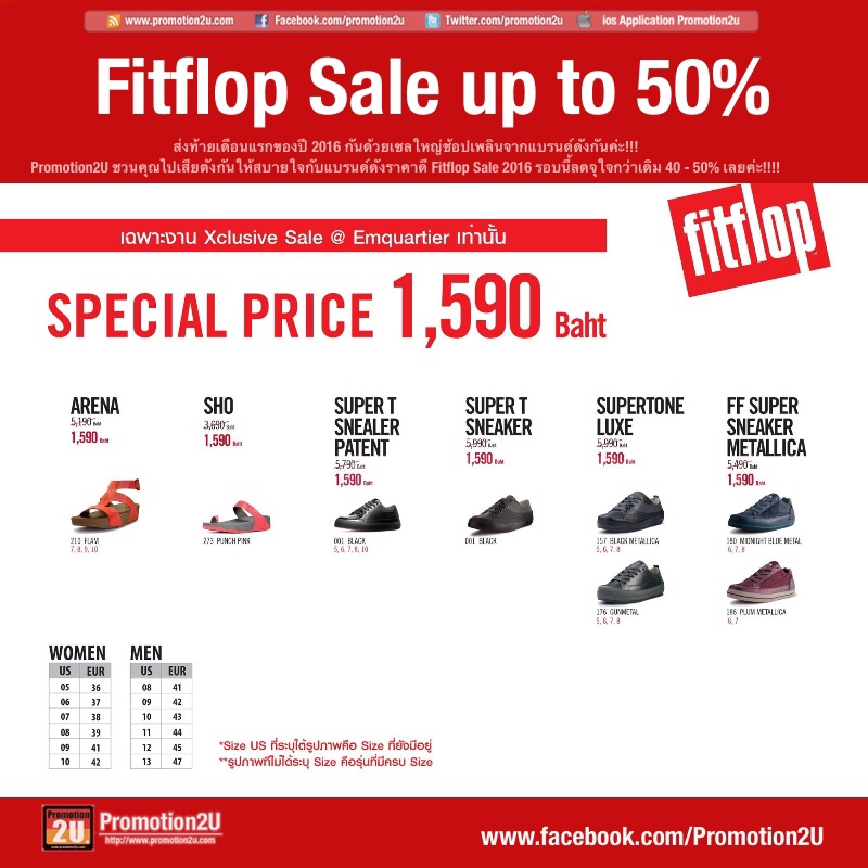 Promotion Fitflop Sale 50% @ Xclusive Sale Fashion Destinion Sale 2016 up to 80% p3