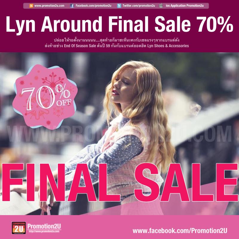 โปรโมชั่น Lyn Around End Of Season Final Sale ลด 70% [มค.59]