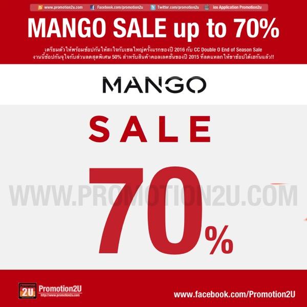 Mango End of Season Sale ลดสูงสุด 70% (มค.58)