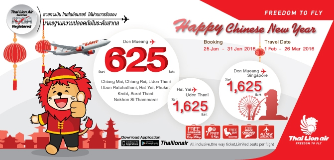 Promotion Thai Lion Air Happy Chinese New Year 2016 Fly Started 625.-