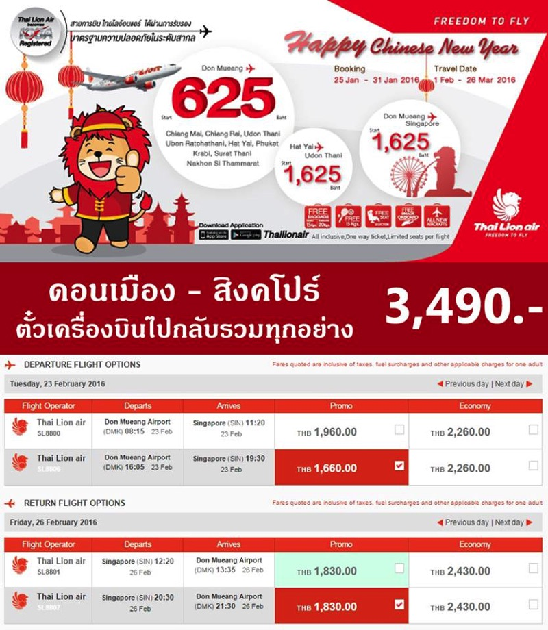 Promotion Thai Lion Air Happy Chinese New Year 2016 Fly Started 625.- Singapore