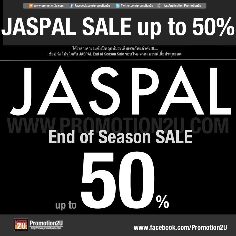 โปรโมชั่น JASPAL End Of Season Sale ลดสูงสุด 50% (มค.59)