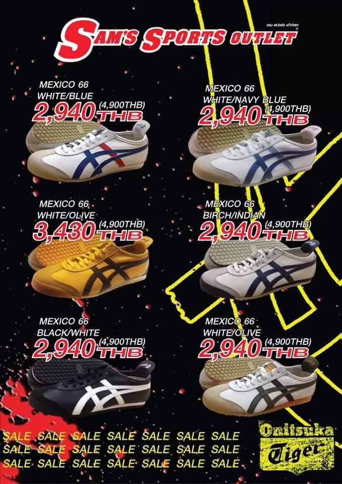 โปรโมชั่น Onitsuka Tiger Sale ลดสูงสุด 40% @ Sam's Sports Outlet Sale 2016