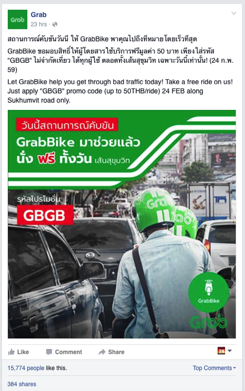 GrabBike Service Promotion and CSR
