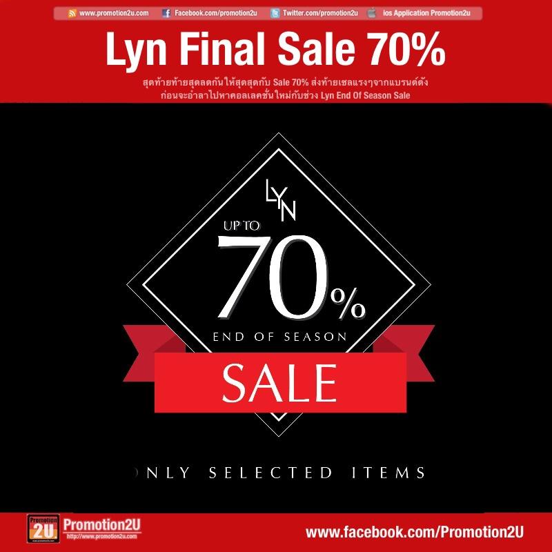โปรโมชั่น Lyn End of Season Final Sale 2016 ลดสูงสุด 70% (มค.59)