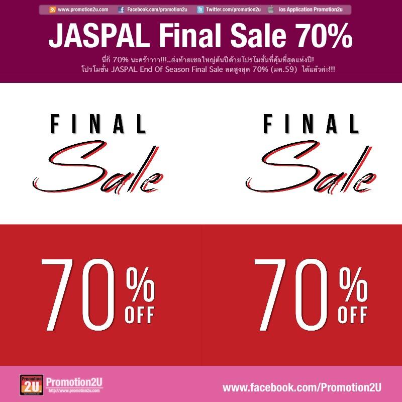 โปรโมชั่น JASPAL End Of Season Final Sale ลดสูงสุด 70% (มค.59)