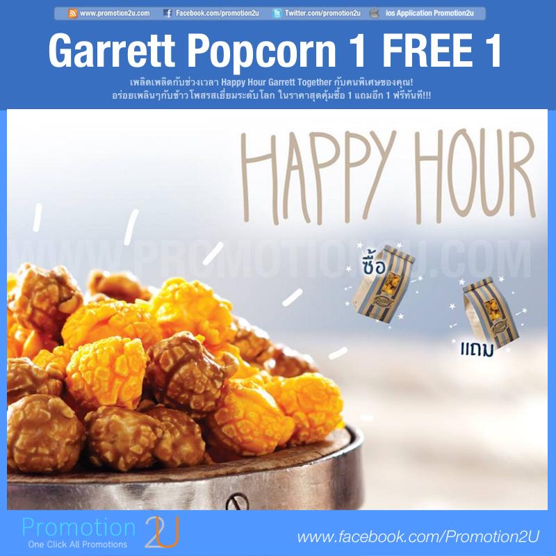 Promotion Garrett Popcorn Happy Hour Buy 1 Get 1 Free