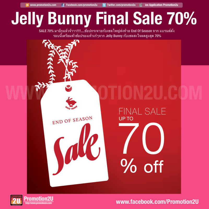 Promotion Jelly Bunny End of Season Final Sale up to 70% Off FB Post