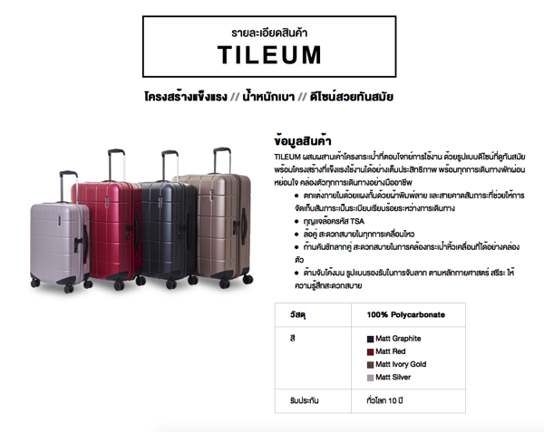 Promotion Samsonite PRE-ORDER : TRADE-IN 2016 TILEUM Description