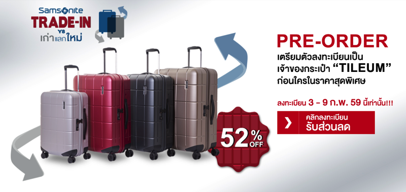 Promotion Samsonite PRE-ORDER : TRADE-IN 2016