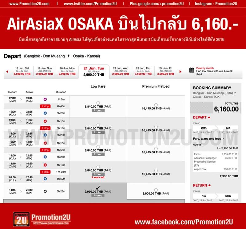 Promotion AirAsia Light Season Fly to Osaka 6160