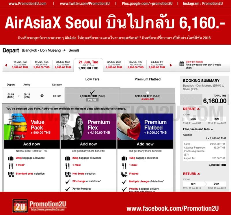 Promotion AirAsia Light Season Fly to Seoul 6160
