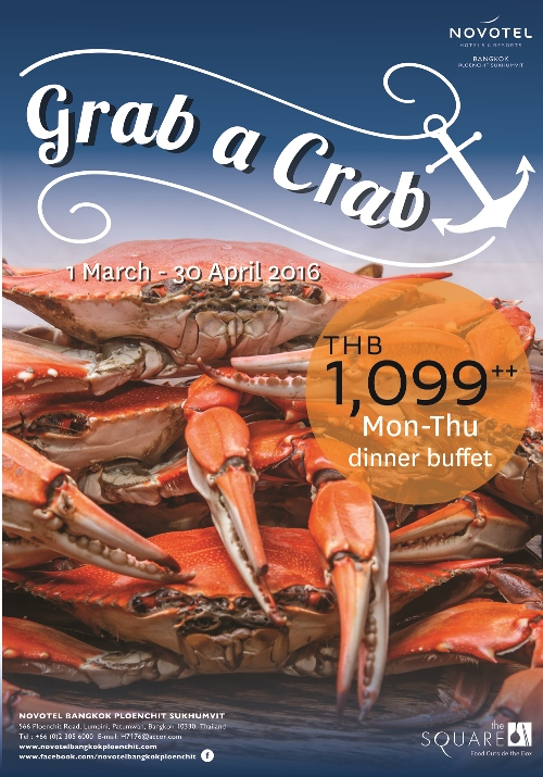 Promotion Grab a Crash Inter Buffet Come 2 Pay 1 @ The Square Novotel Bangkok Pleonjit Sukhumvit P1