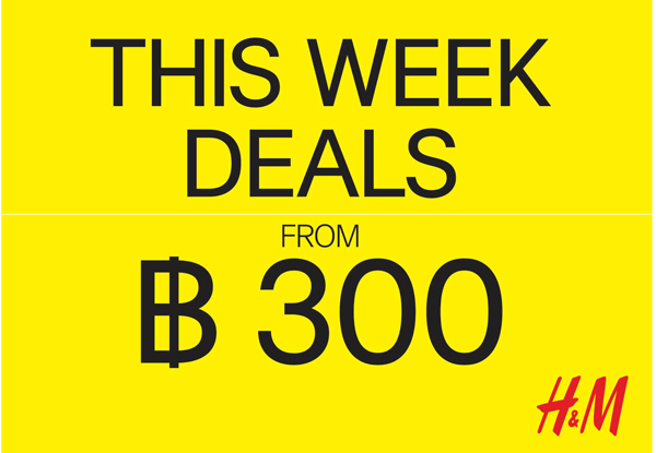 Promotion H&M This Week Deals Starts From 300.- [Mar.2016]