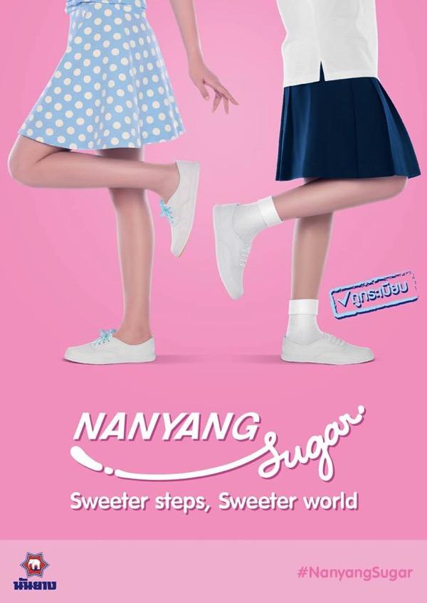 Promotion Nan Yang Sugar Pnly 329.- Get Free Fruity Ribbon P1