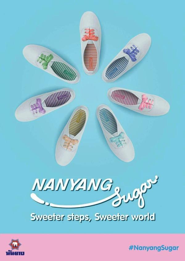 S Promotion Nan Yang Sugar Pnly 329.- Get Free Fruity Ribbon P3