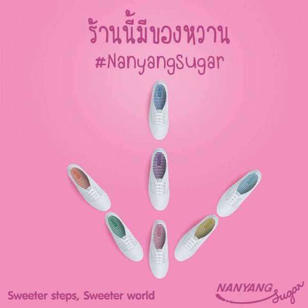 Promotion Nan Yang Sugar Pnly 329.- Get Free Fruity Ribbon Shop List