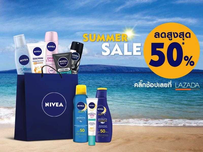 Promotion Nivea Summer Sale up to 50% Off @ Lazada