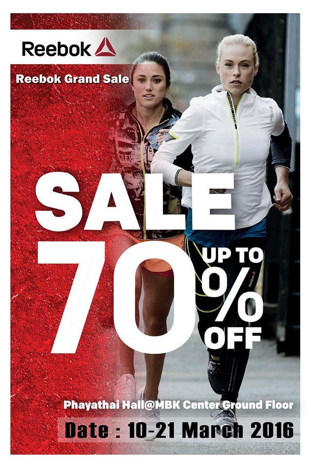 โปรโมชั่น Reebok Grand Sale 2016 ลดสูงสุด 70%