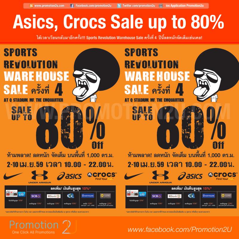 93c4ad23c63d26 Nike –รวมโปรโมชั่น ศูนย์รวมโปรโมชั่น ข่าวของถูกและสินค้าลดราคาทุก ...