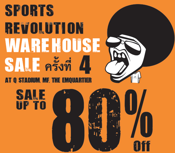 Promotion-Sports-Revolution-Warehouse-Sale-2016-Nike-Under-Armour-ASICS-Crocs-Sale-up-to-80-off.png