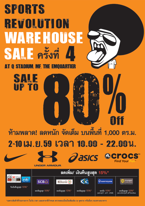 SPORT REVOLUTION WARE HOUSE SALEครั้งที่ 4 THE EMQUARTER Online